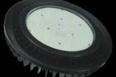 V-Tac LED Highbays