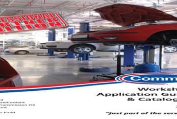 Comma – Performance Motor Oils range extension