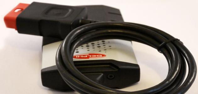 Delphi - Security USB dongle - Professional Motor Mechanic