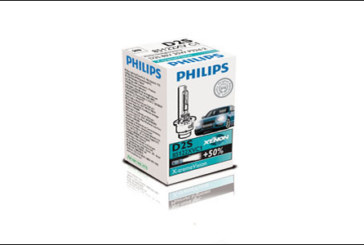 Philips – X-tremeVision xenon bulbs