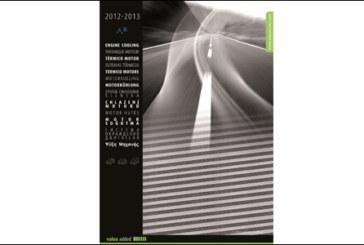 Valeo – 2012/13 Engine Cooling catalogue