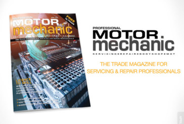 PMM April 2019 – OUT NOW!