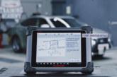 ADAS Made Easy – Lexus Lane Camera calibration