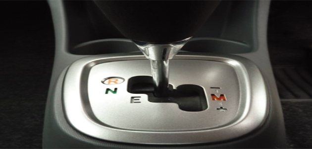 Toyota Multi-Mode transmission